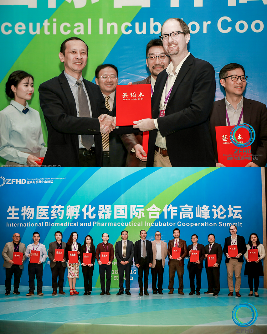 Lifespans selected for HKU-GDPU biotech incubator - 15 November 2018 GUANGDONG — Lifespans selected to join the first cohort of startups in a new biotech incubator created by The University of Hong Kong and the Guangdong Pharmaceutical University. As a qualified spinoff from HKU, startups in this programme will receive a combination of financial incentives, manufacturing space, and regulatory assistance while contributing to the creation of new manufacturing and R&D activity in the Zhongshan development zone.