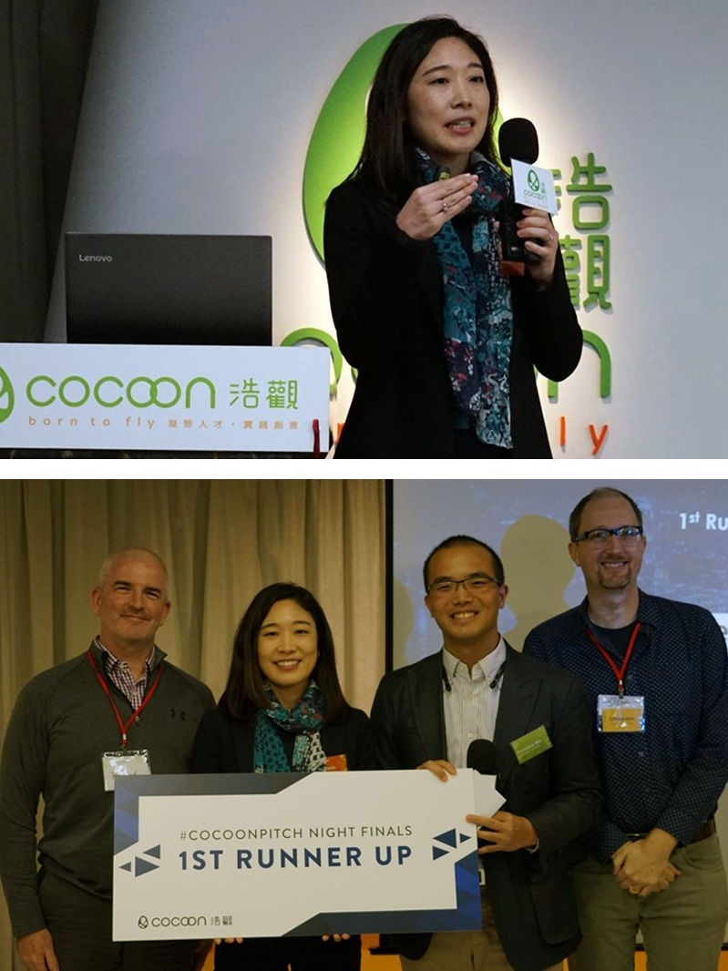 First Prize at the HK Cocoon Pitch Competition Finals - 13 December 2018 HONG KONG — Lifespans took first runner up and audience choice awards at the finals of the Cocoon Hong Kong startup pitch competition, with an excellent group of other HK and internationally-based startups reaching this final round.