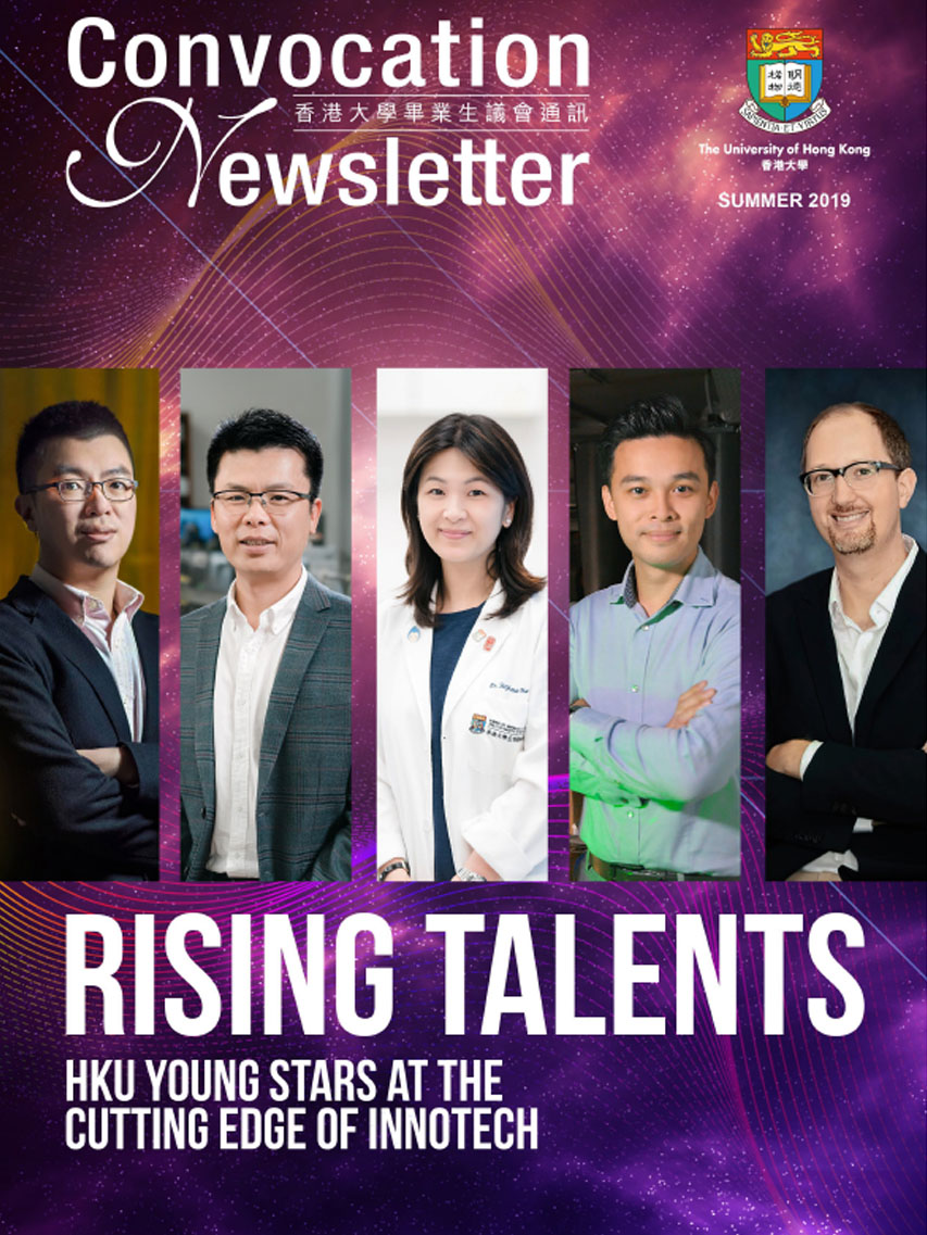 """Lifespans a """"Rising Talent"""" in HKU Magazine - 31 August 2019HONG KONG - Lifespans was selected by the University of Hong Kong Development & Alumni Affairs Office as one of five top examples of technology talent among young faculty and alumni to presented to the donor and alumni community at its """"From Talent to Tech Landmark Event."""" HKU President Zhang Xiang opened ceremonies, followed by presentations by Professors Stephanie Ma, Huang Mingxin, Anderson Shum, and Lifespans' Sloan Kulper.* HKU Innotech Website Featuring Lifespans* HKU Convocation Newsletter"""