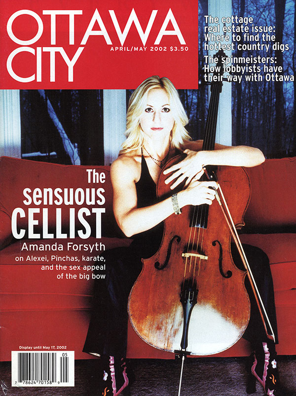 sensuous-cellist.jpg