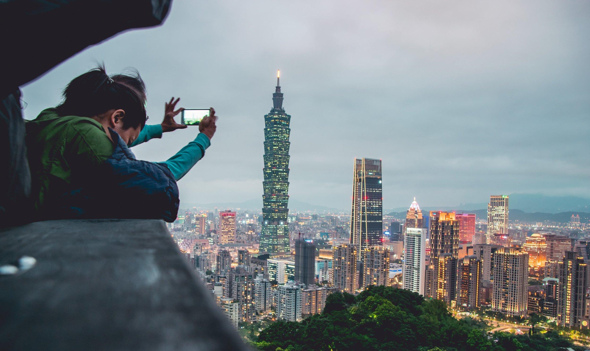 Taipei 101 View / Airbnb