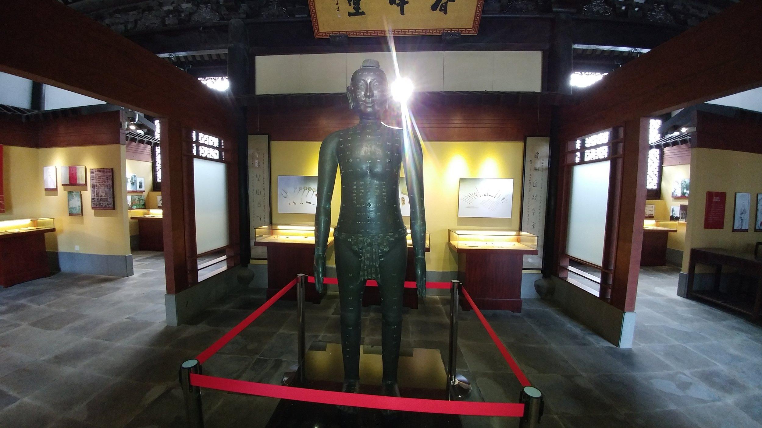 Suzhou Traditional Chinese Medicine Museum