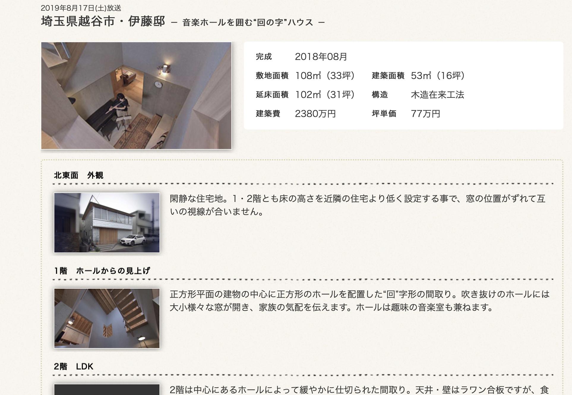 Screenshot 2019-09-08 at 13.26.29.png