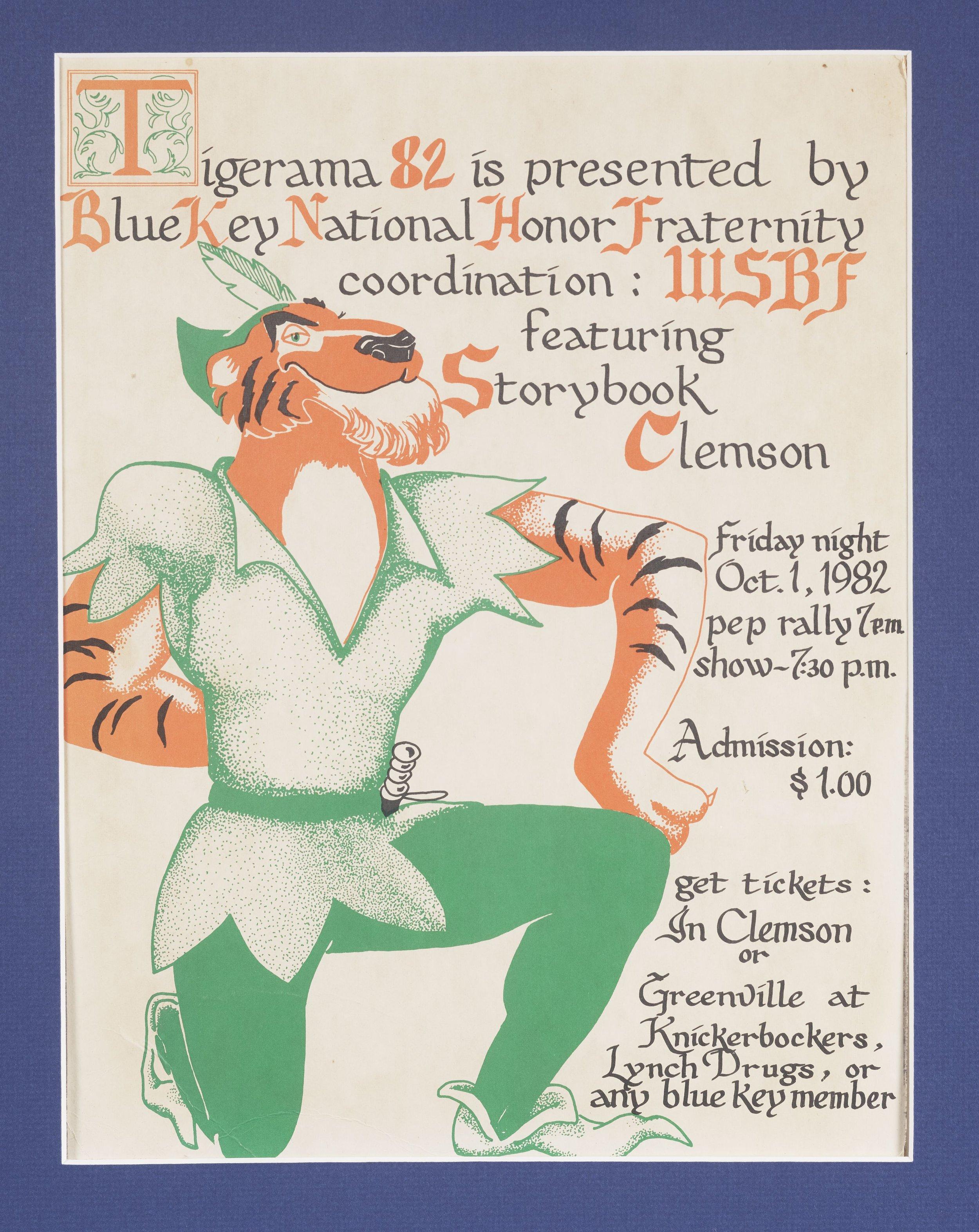 Tigerama 1981