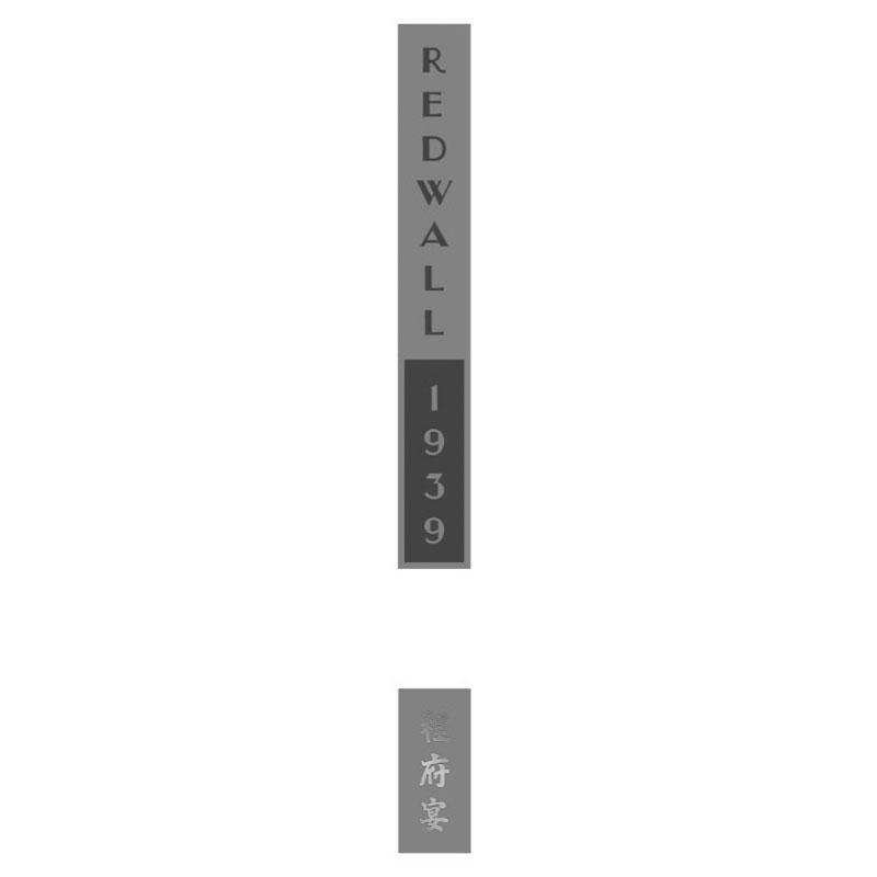 logos-redwall.jpg