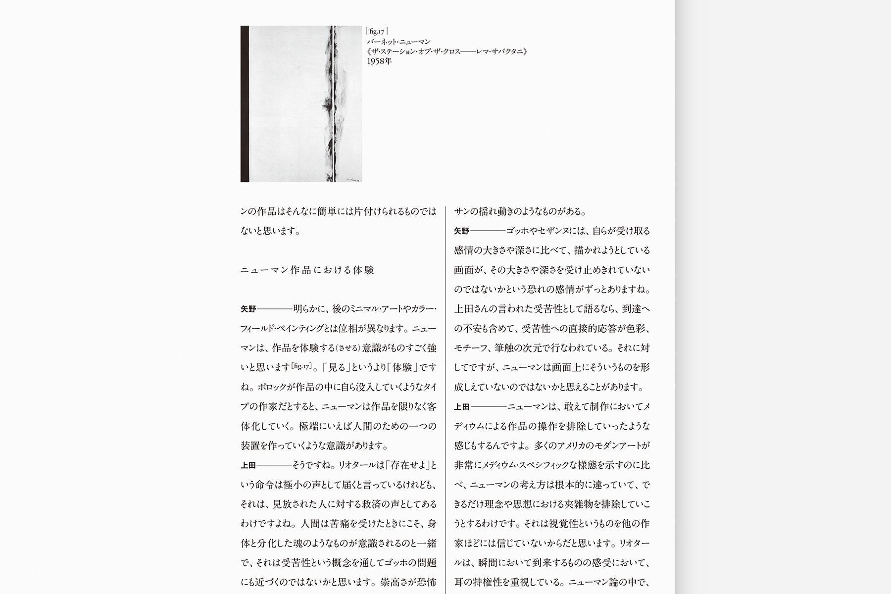 ART_CRITIQUE_04_03.jpg