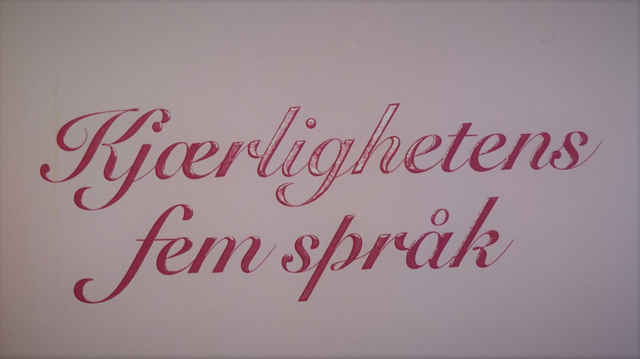Kjærlighetens fem språk.jpg