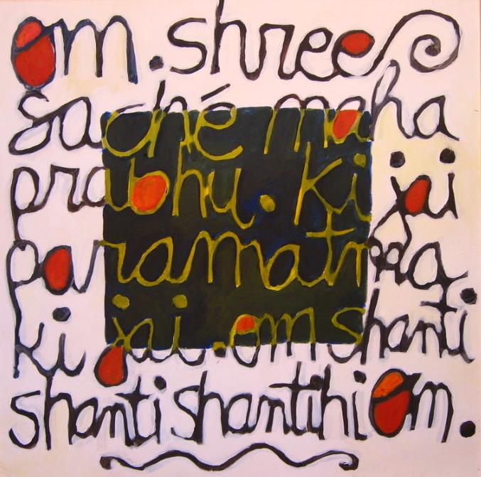 Om Shree Sache (sold)