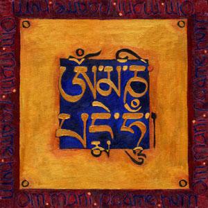 Om Mani Padme Hum (sold)