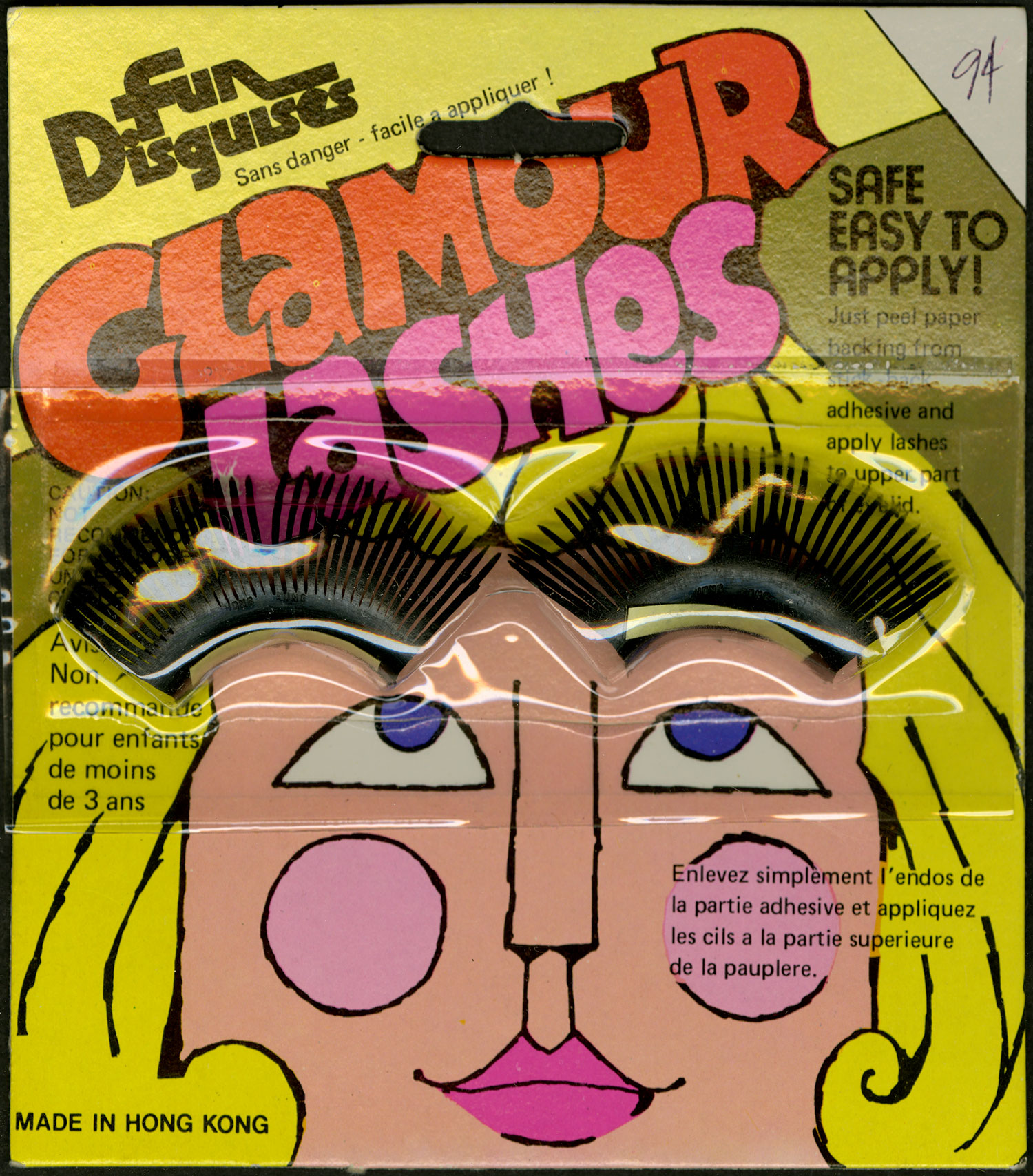 glamour-lashes.jpg