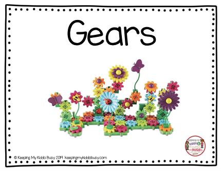 gears center