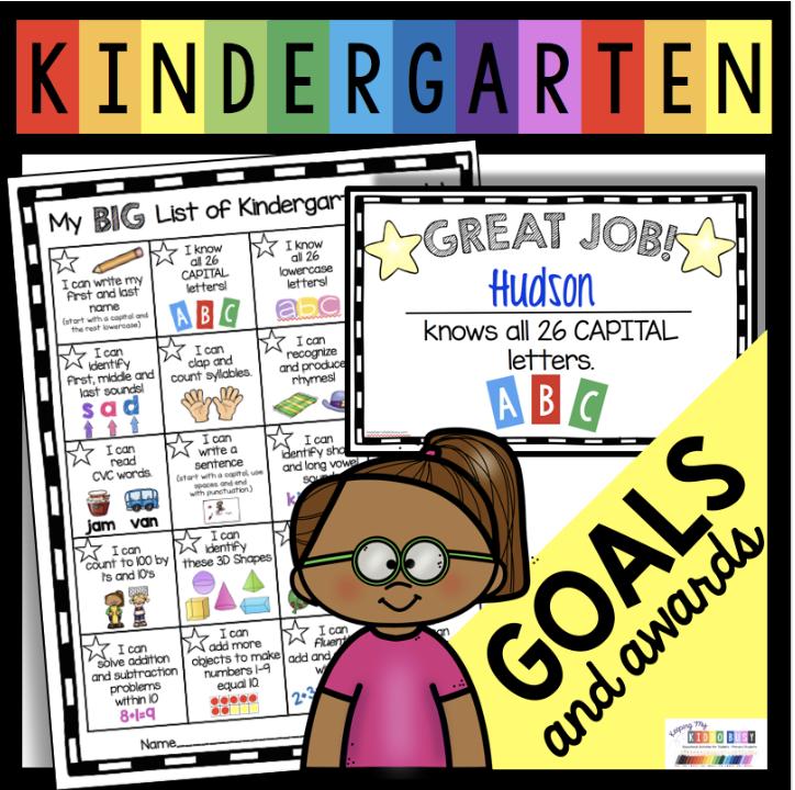 free kindergarten first grade smart goals
