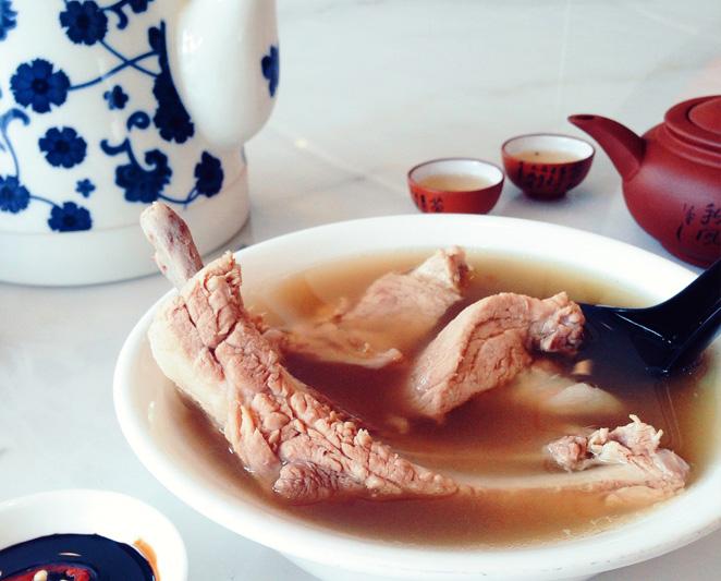 Pork bone soup.
