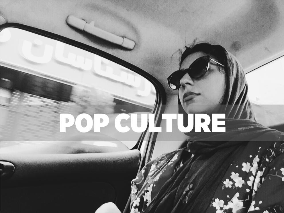 POP CULTURE.png