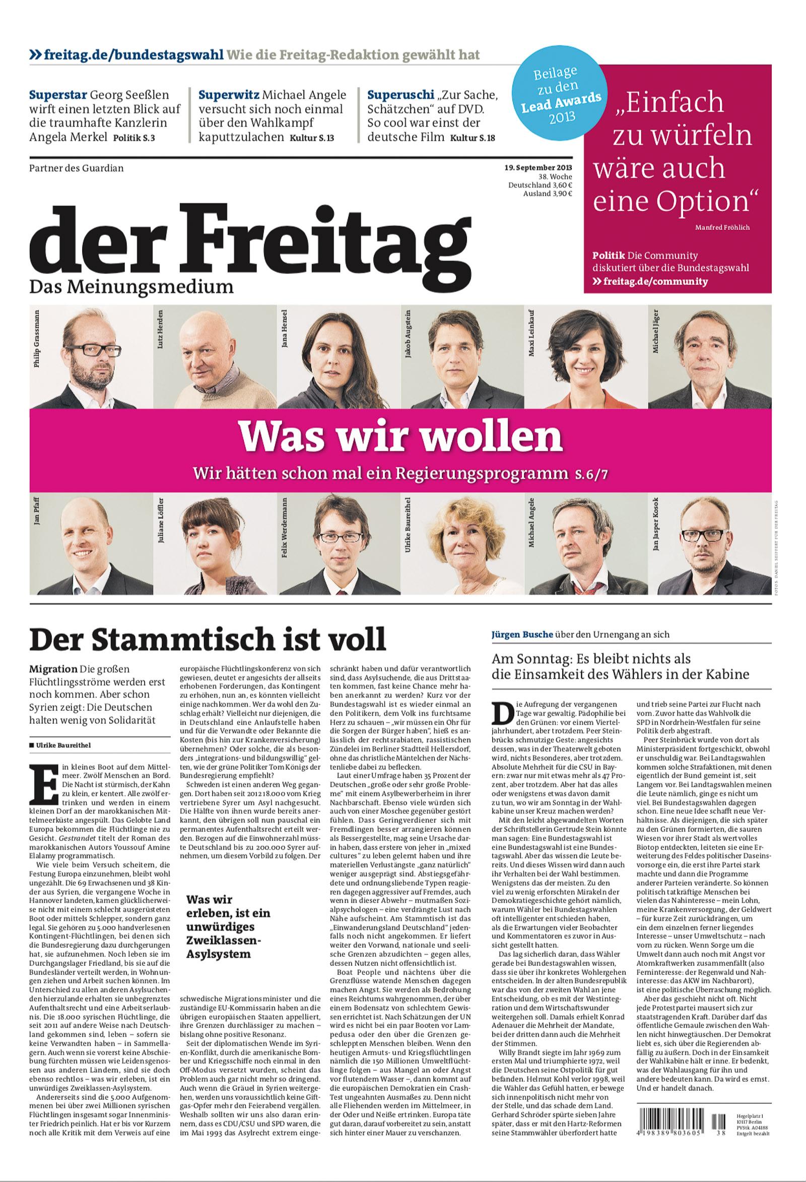 Teersheets-(c)_DanielSeiffert.jpg