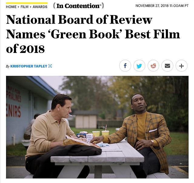 national award green book.jpg
