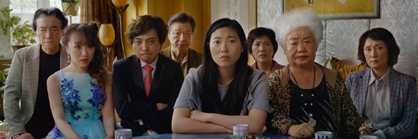 the-farewell-awkwafina-slice-600x200.jpg