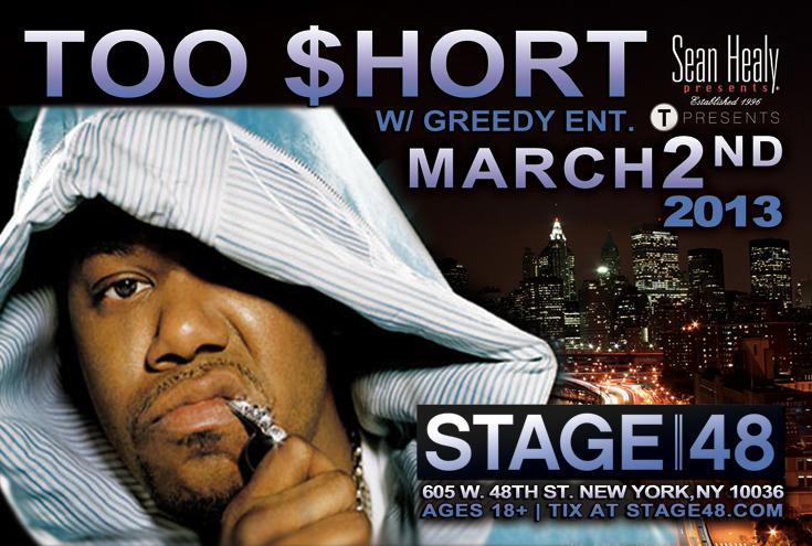 Too Short NY web.jpg