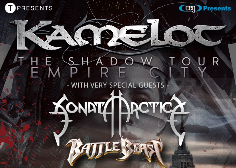 kamelot_nyc_square_2019.jpg