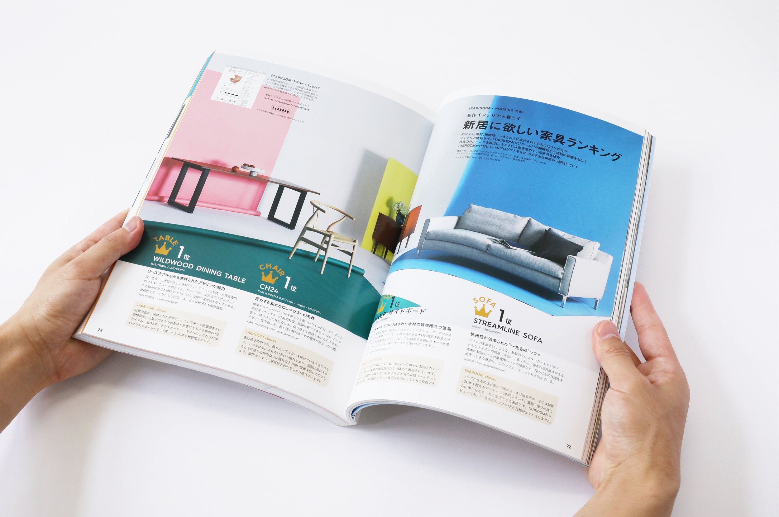 Housing_1280_17.jpg