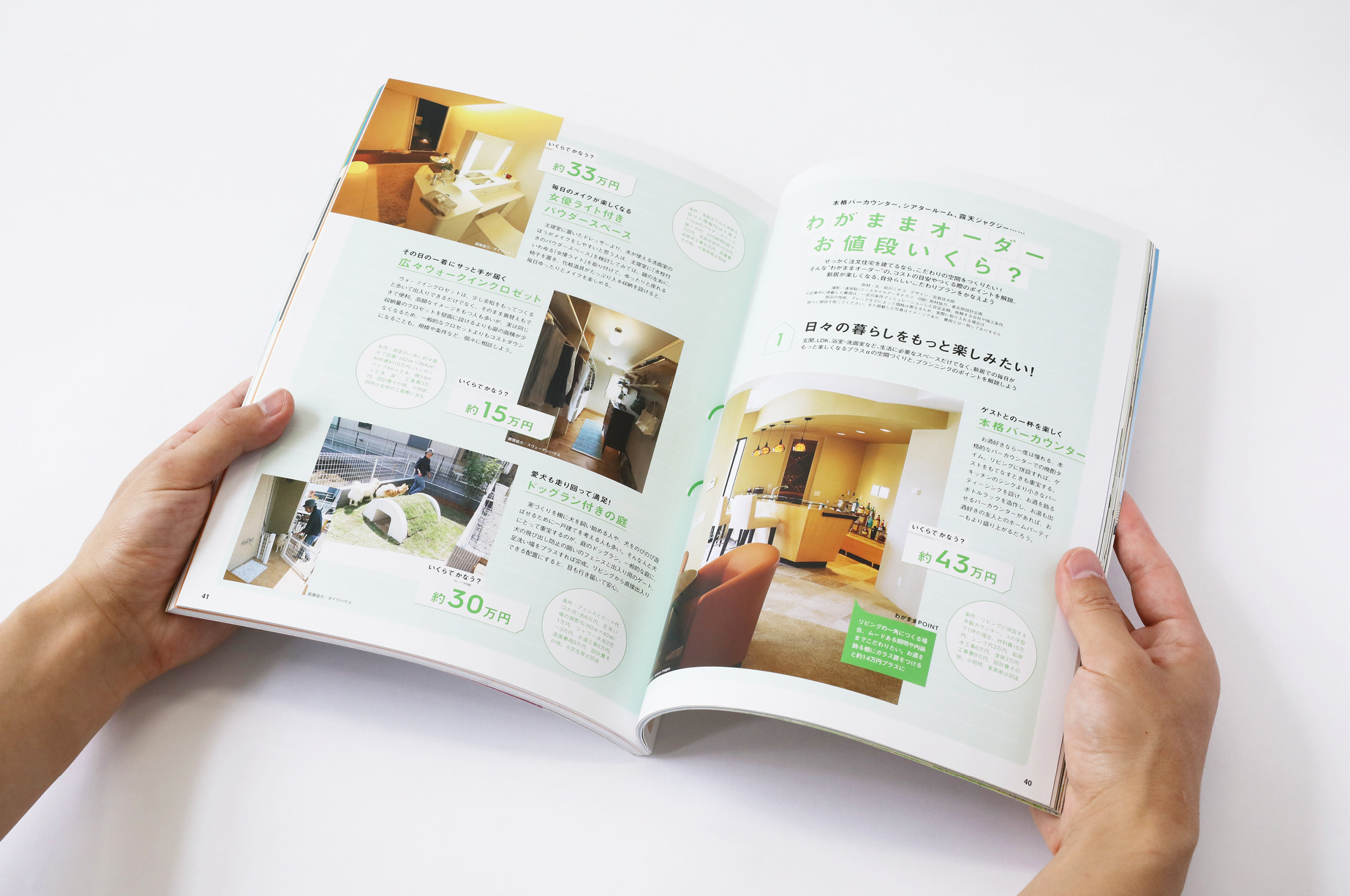 Housing_1280_19.jpg