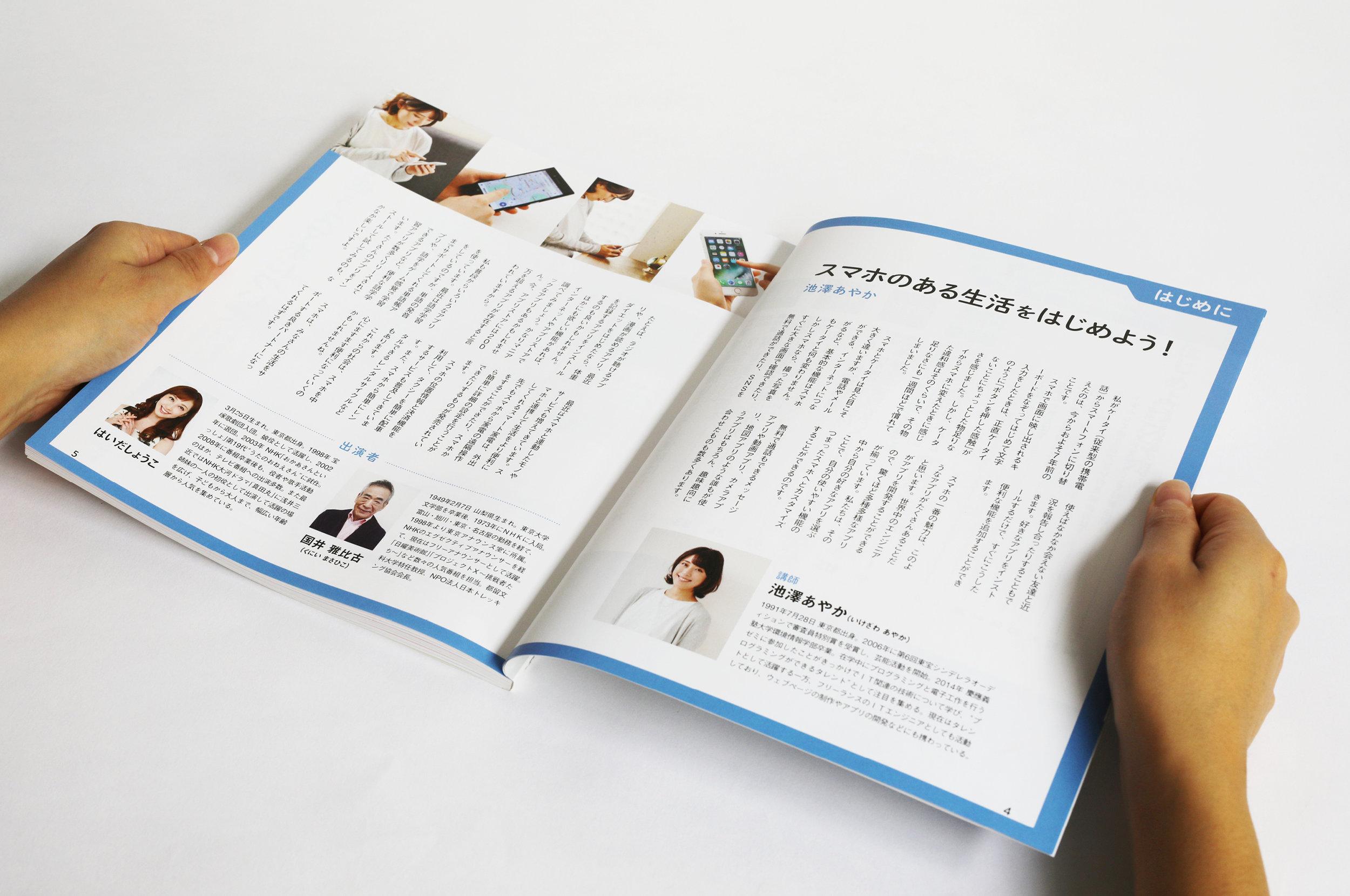 NHK_shumi_4.jpg