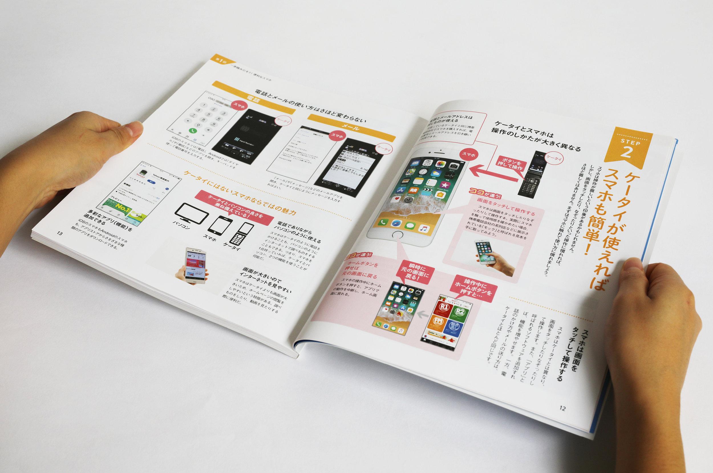 NHK_shumi_8.jpg