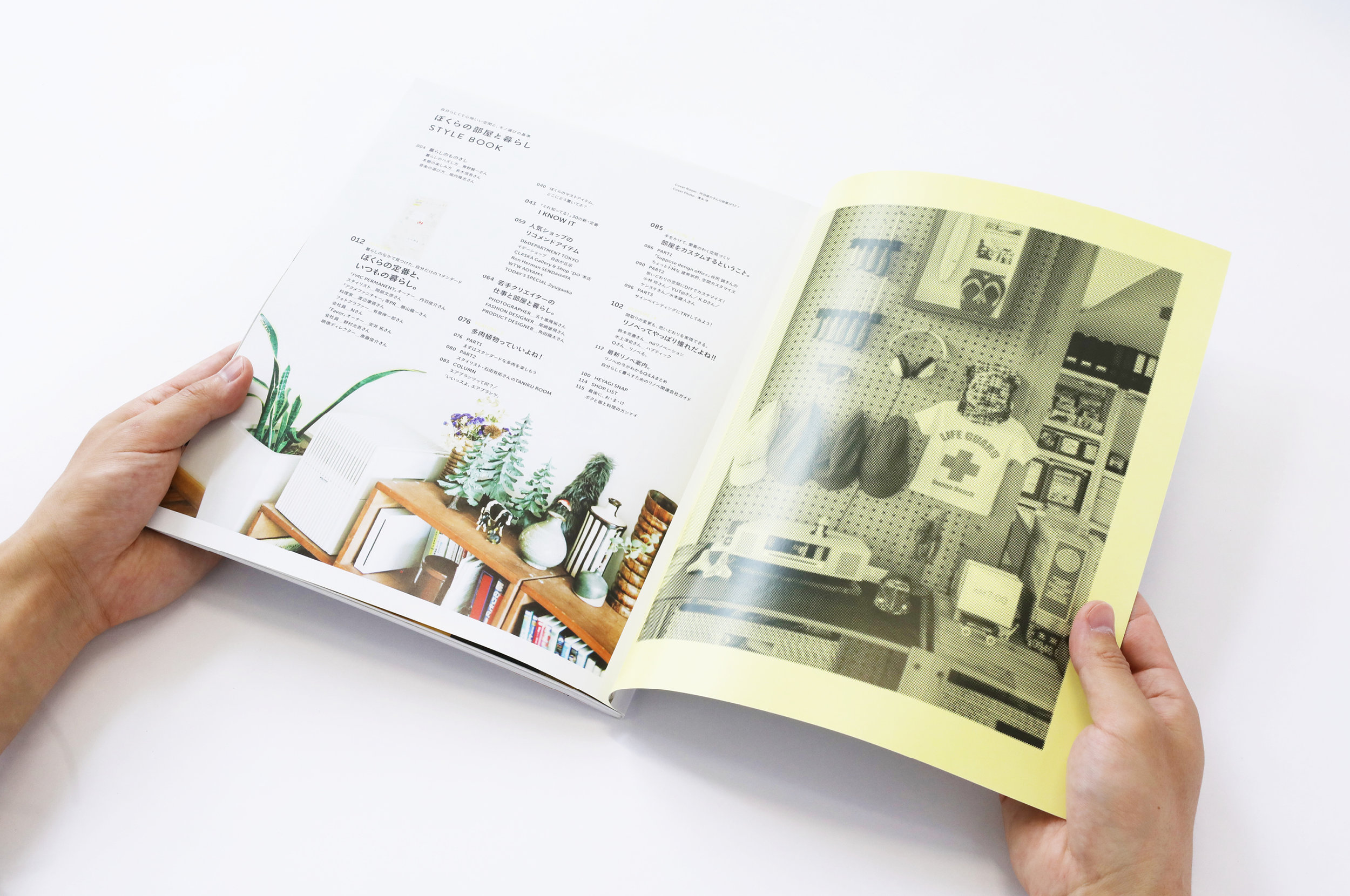 stylebook2.jpg