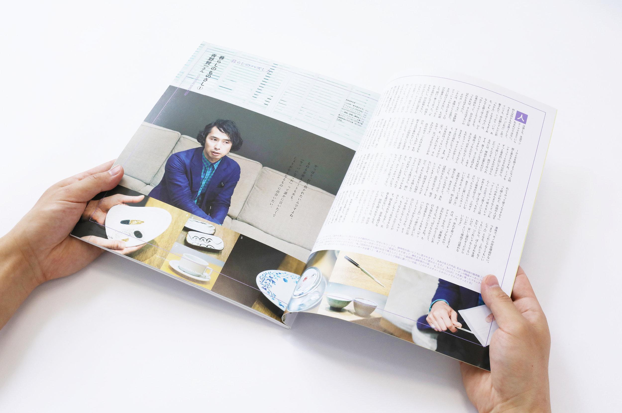 stylebook3.jpg