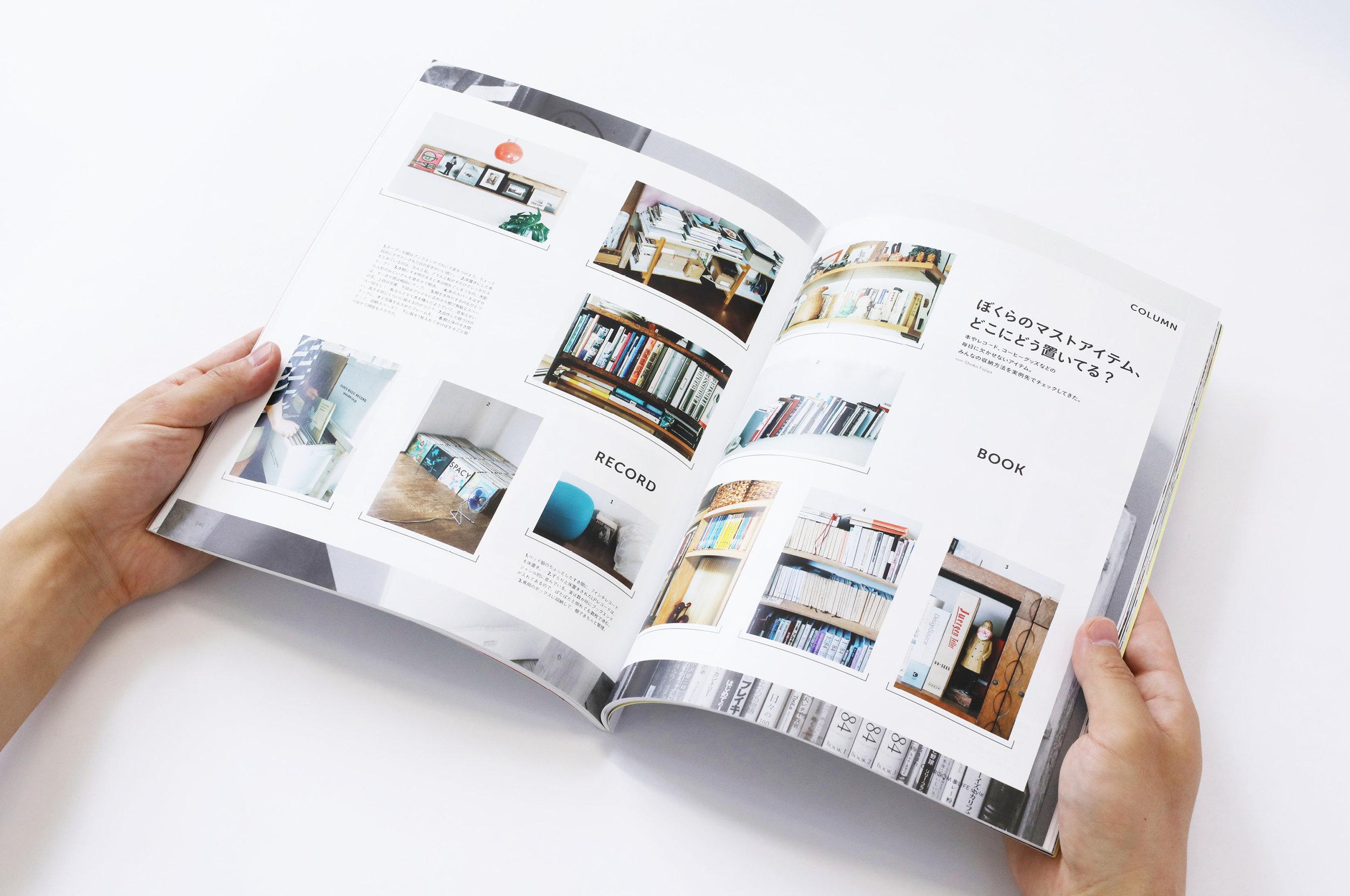 stylebook9.jpg