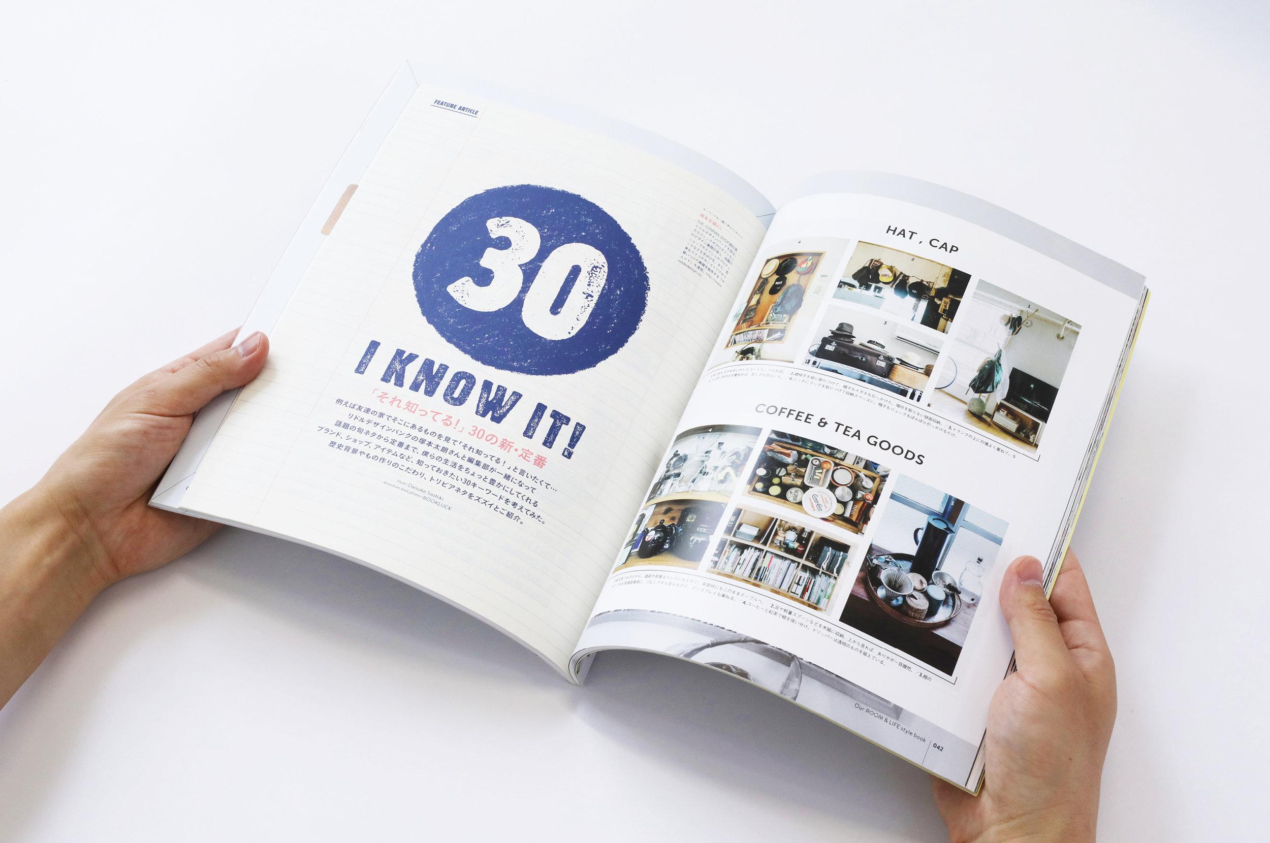 stylebook10.jpg