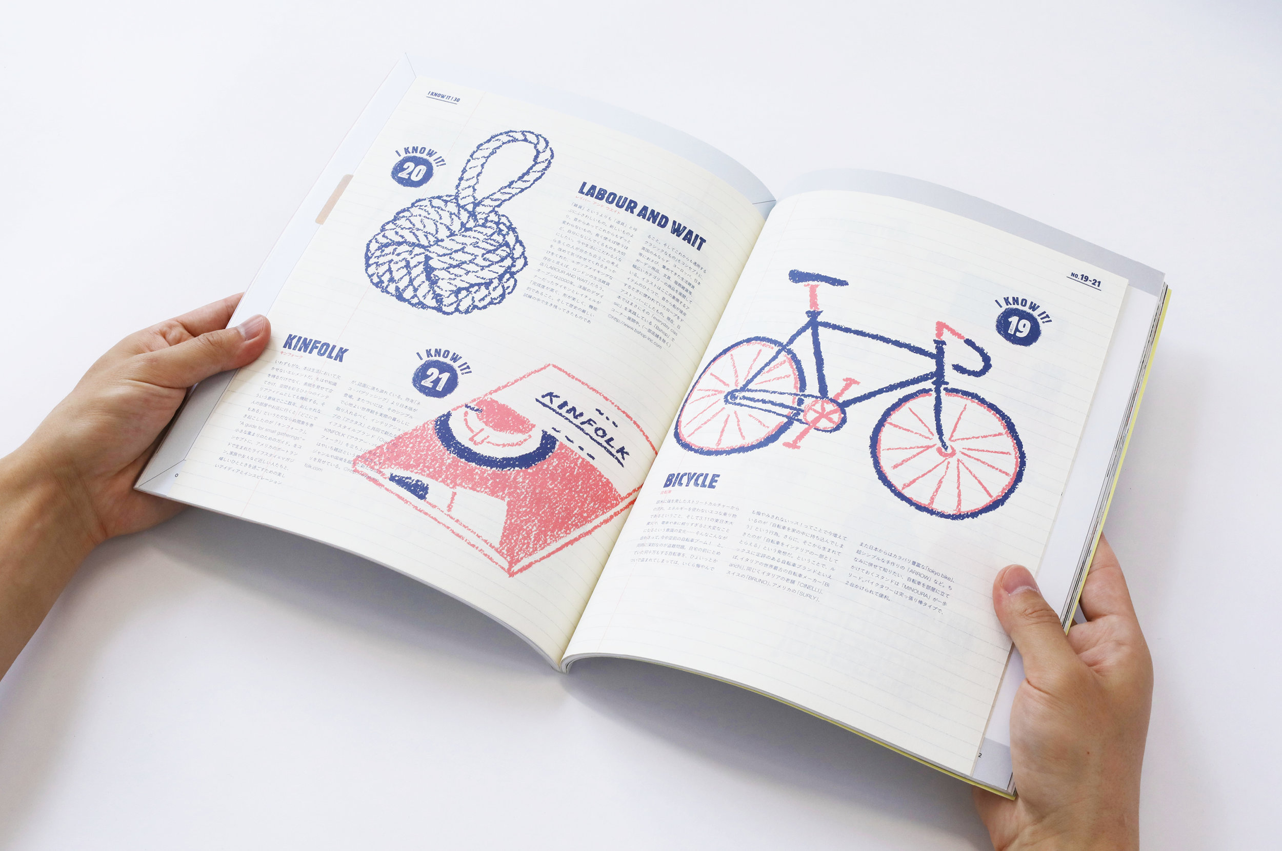 stylebook14.jpg