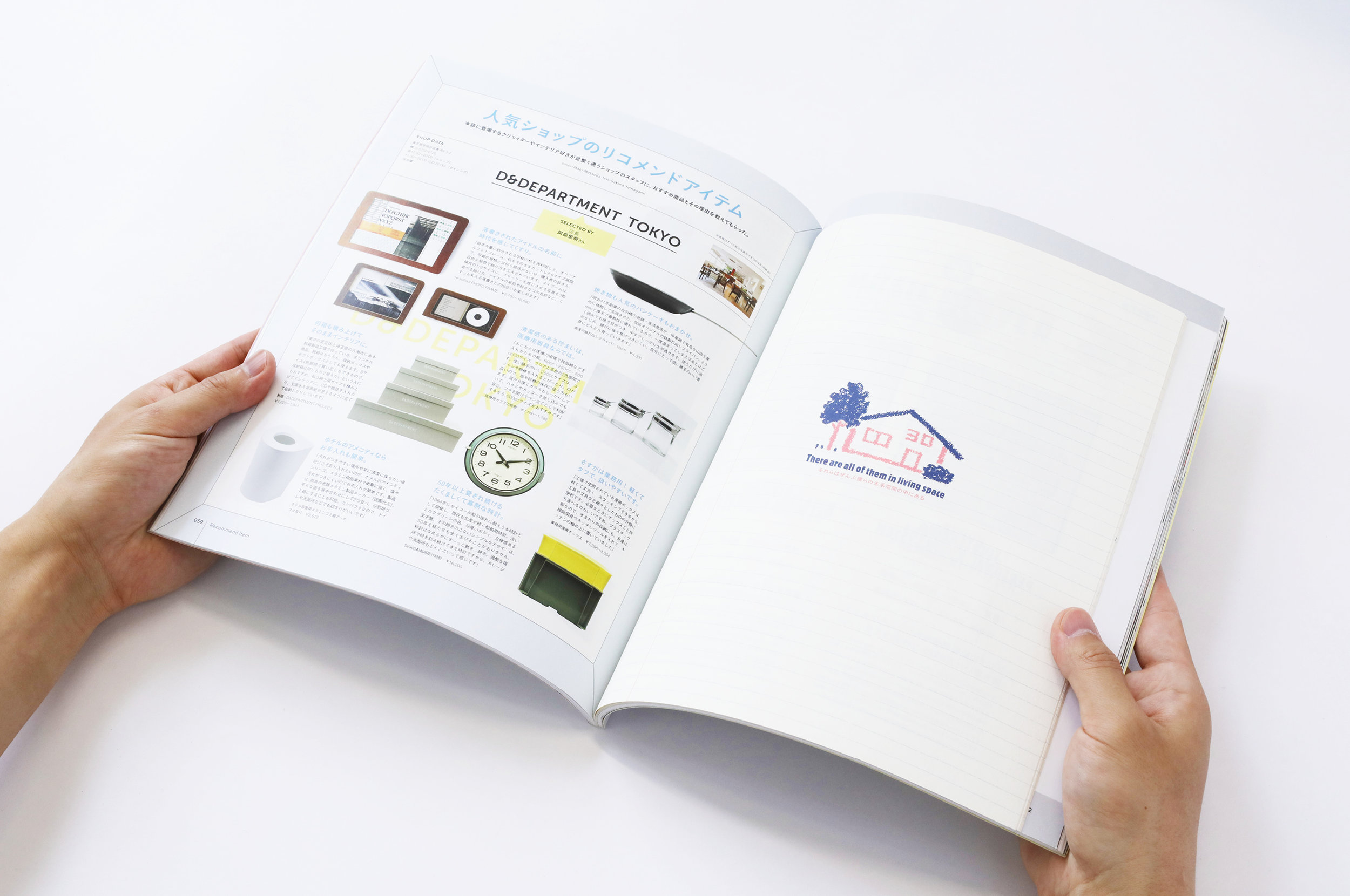stylebook16.jpg