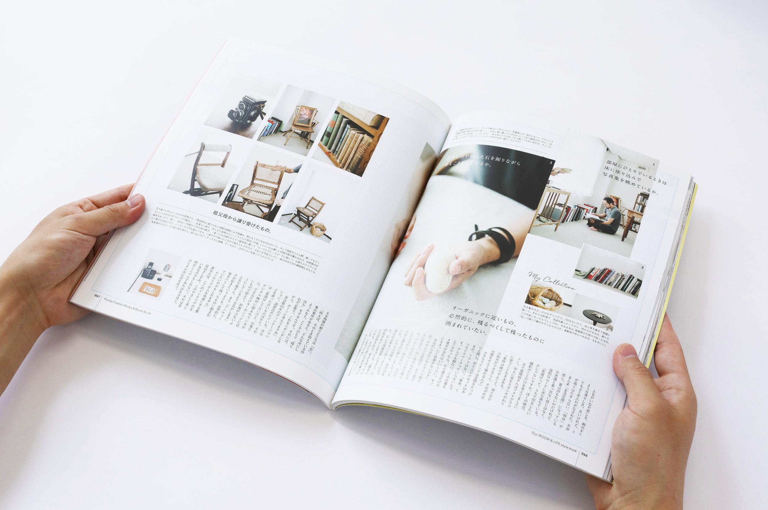 stylebook19.jpg