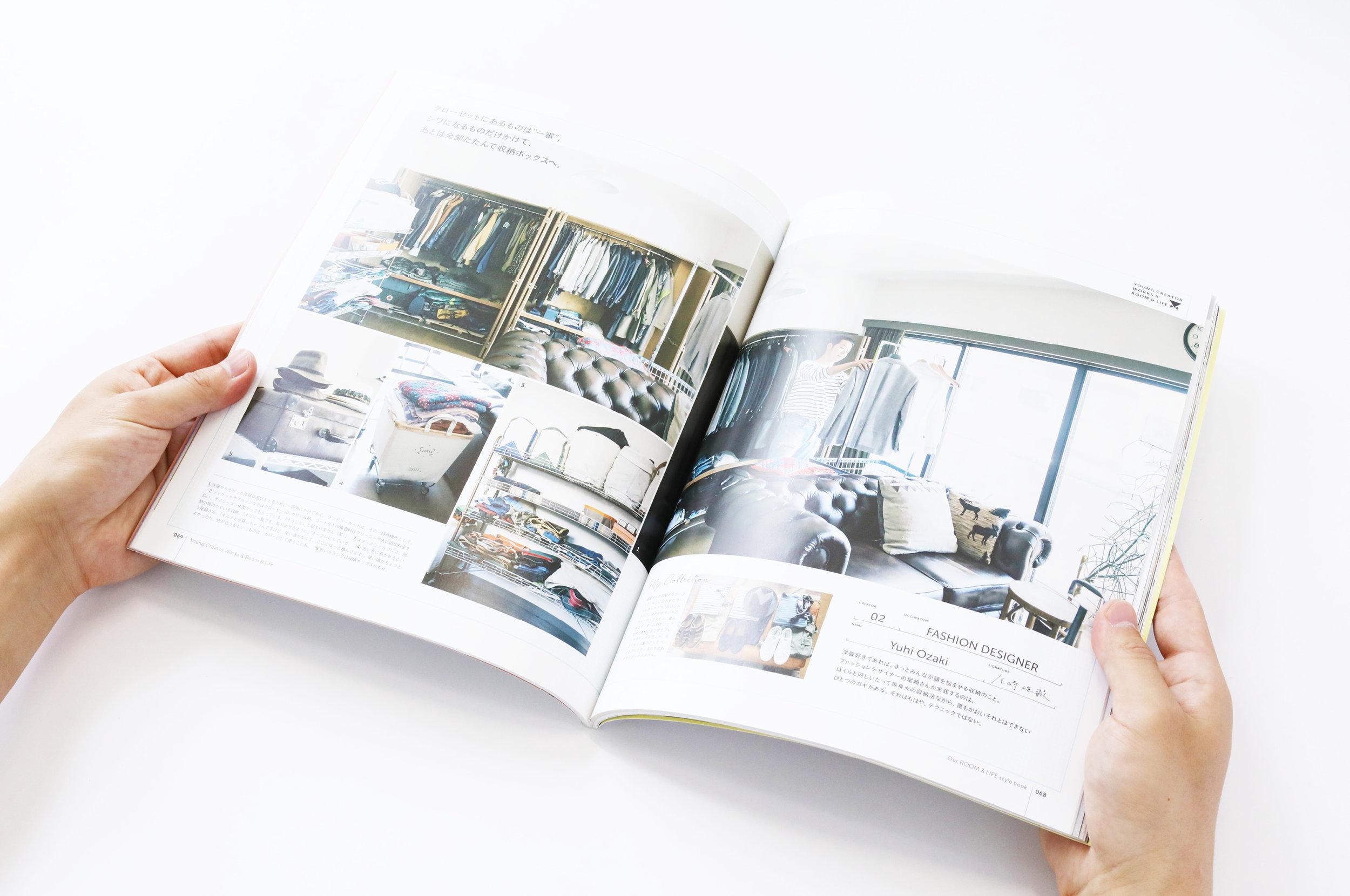 stylebook20.jpg