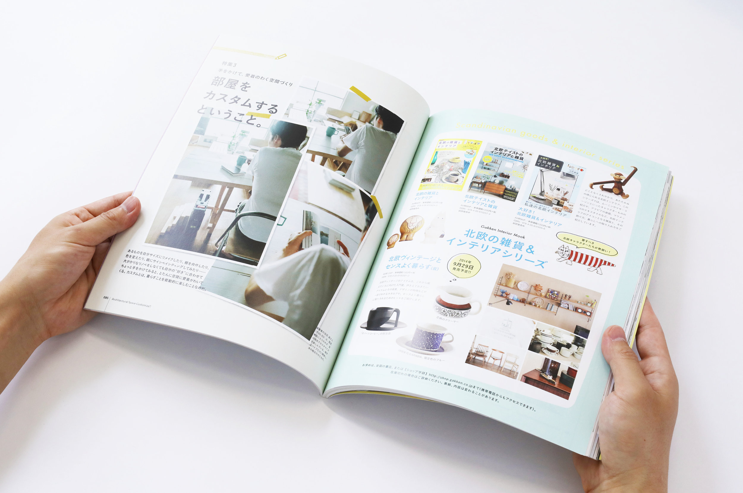 stylebook24.jpg