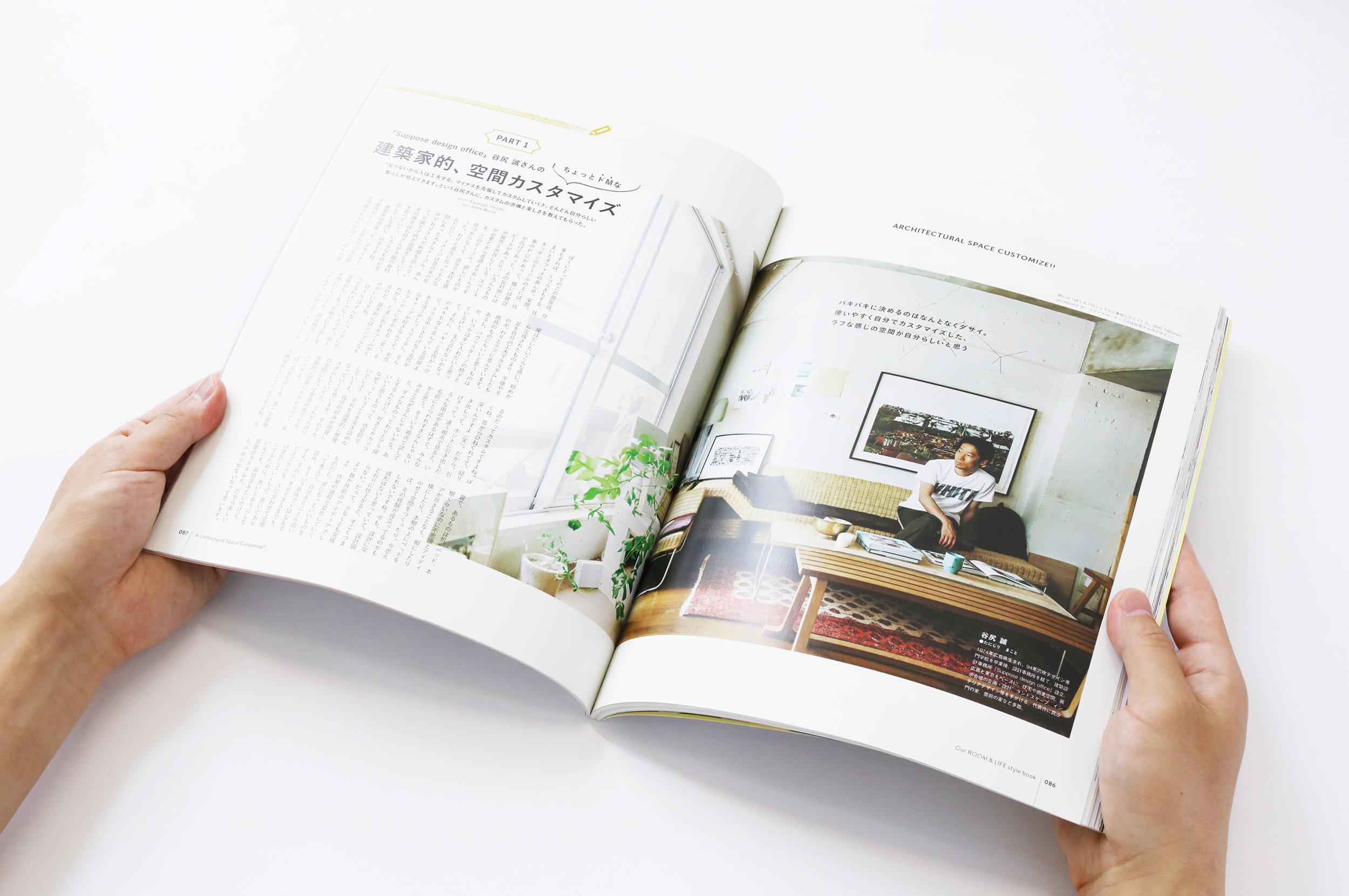stylebook25.jpg