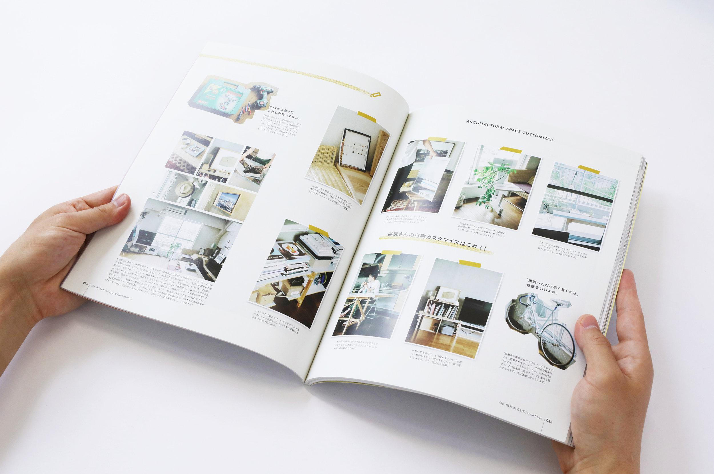 stylebook26.jpg
