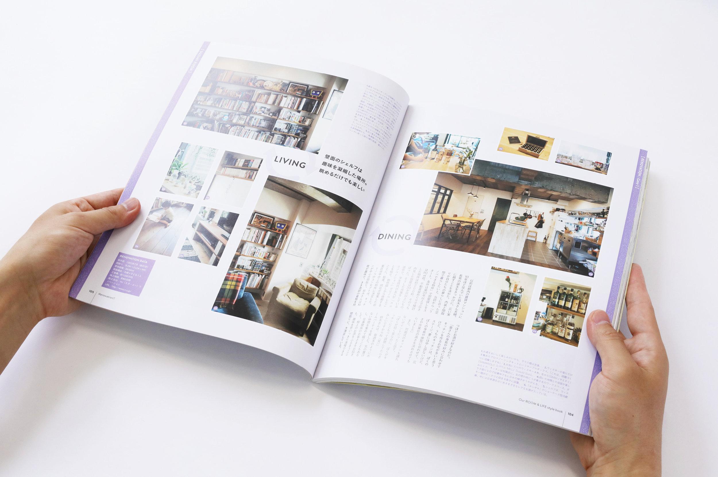 stylebook31.jpg