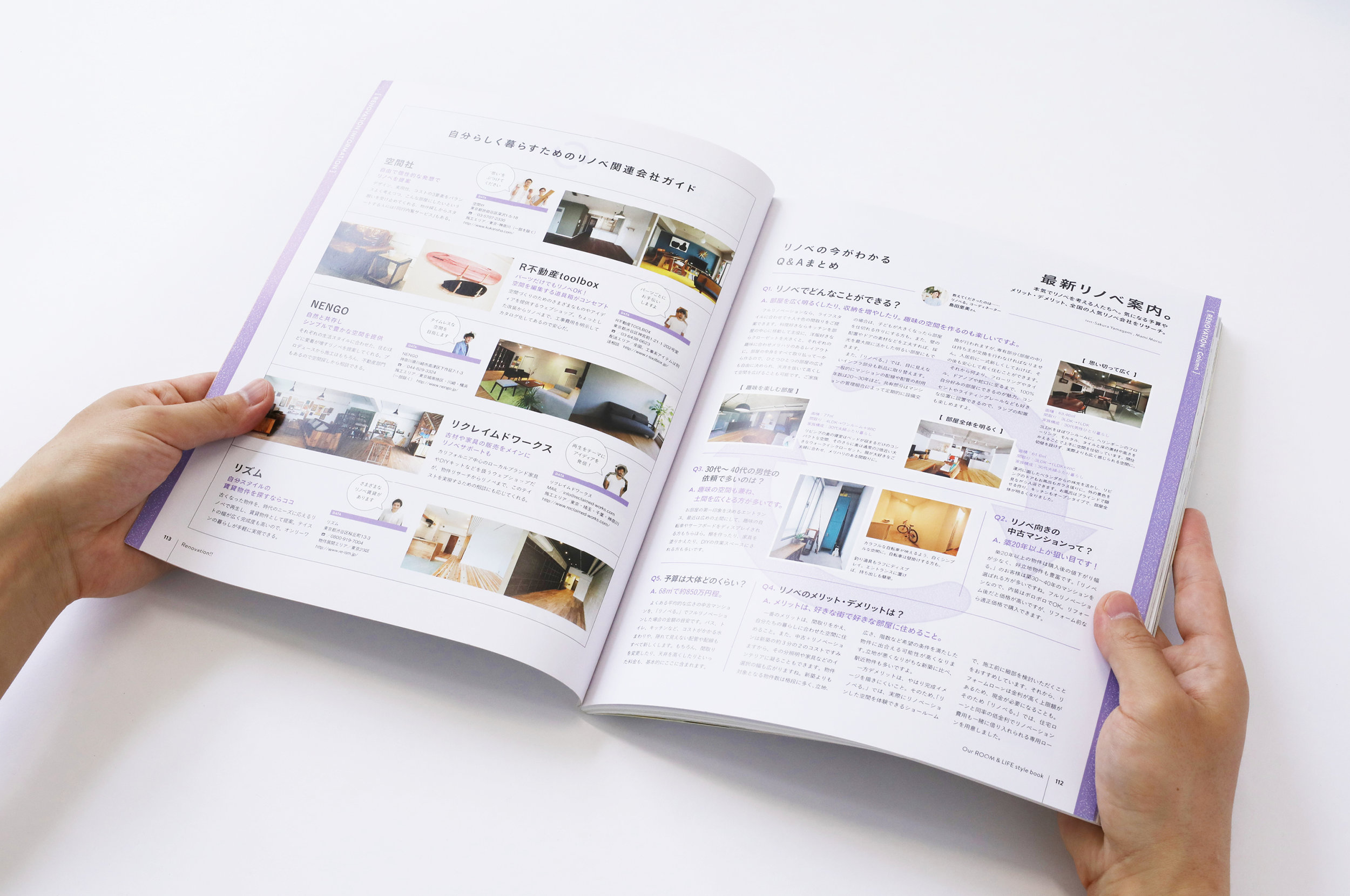 stylebook32.jpg