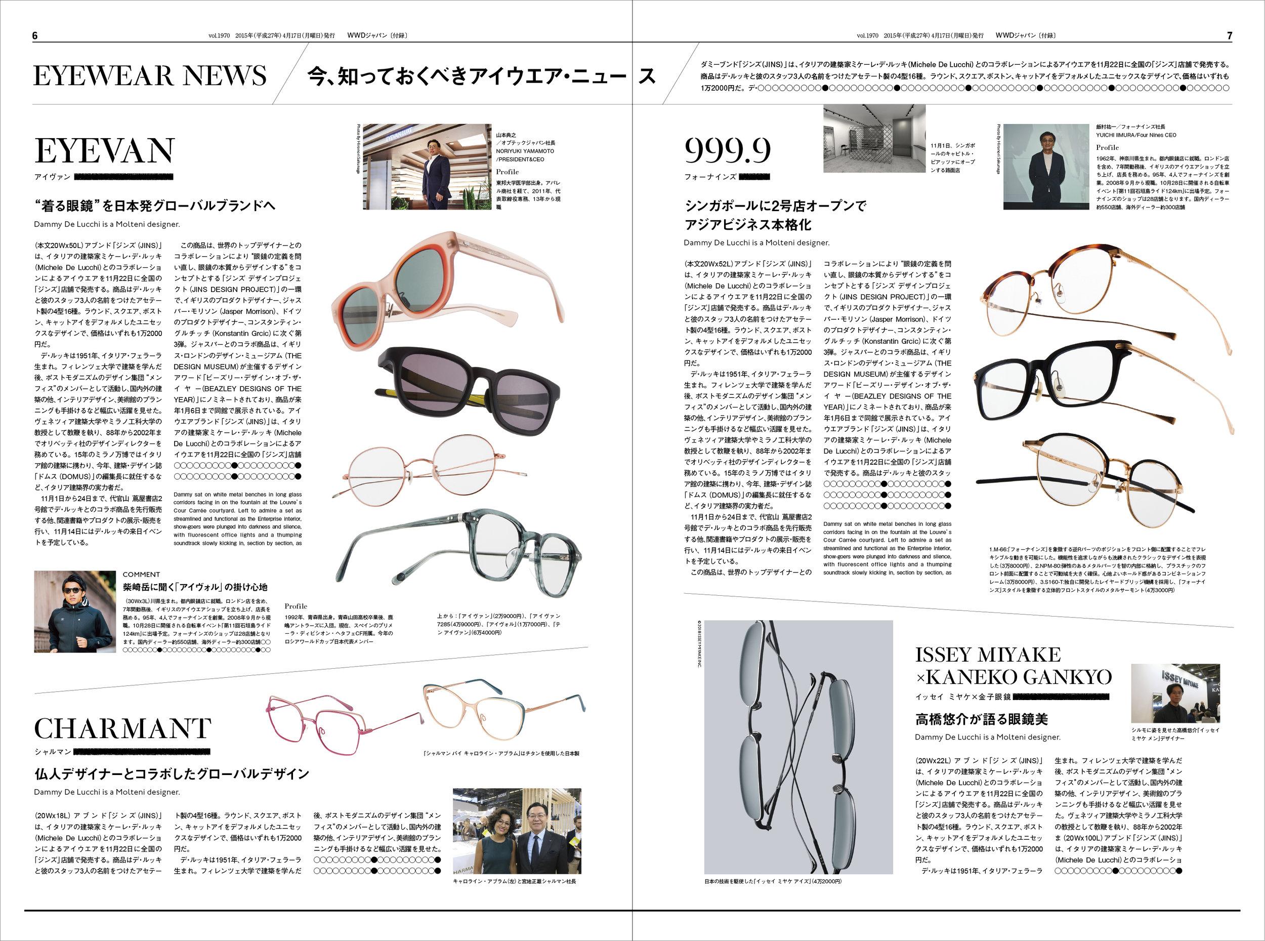 1022_Eyewear2.jpg