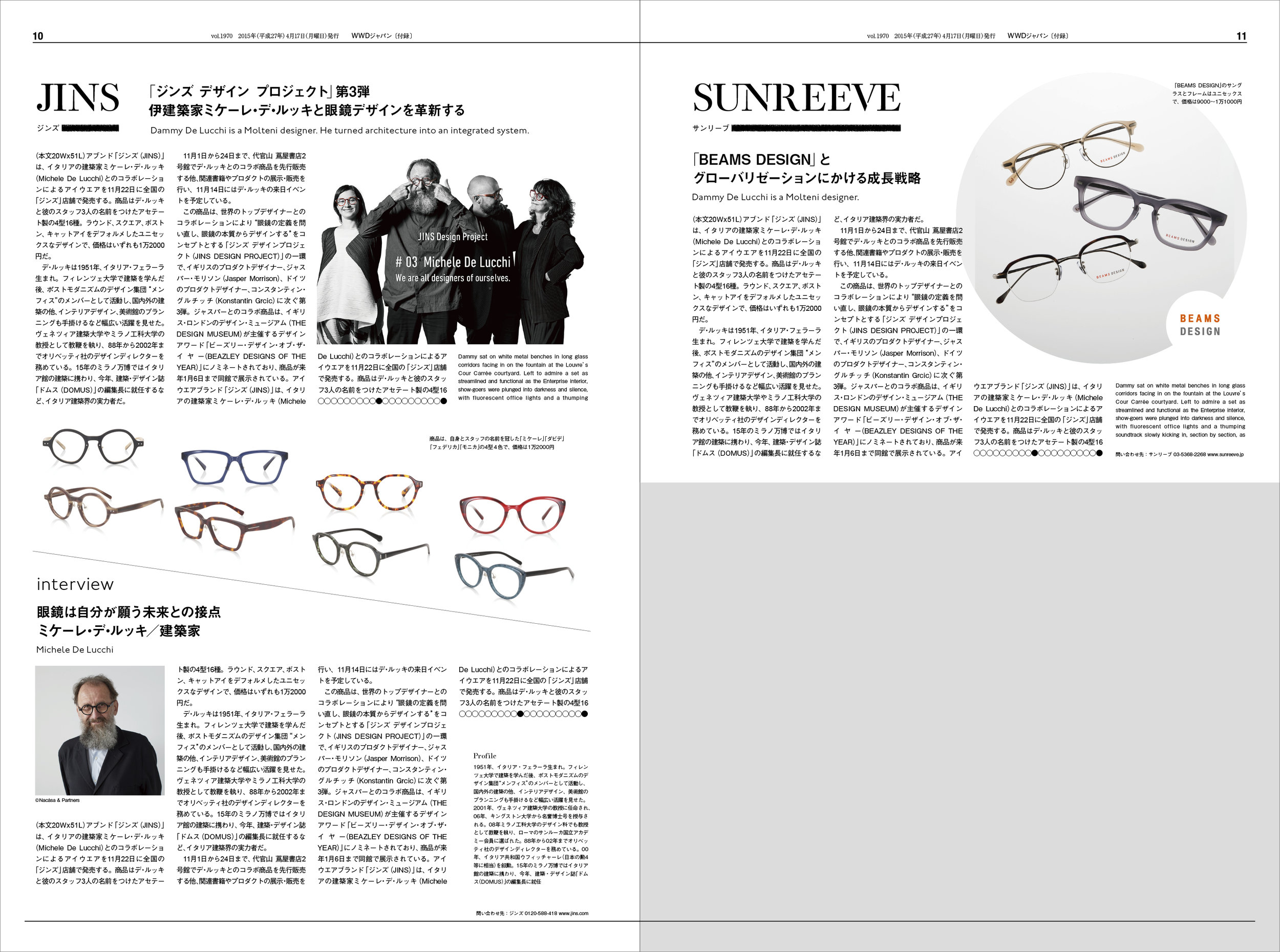 1022_Eyewear4.jpg