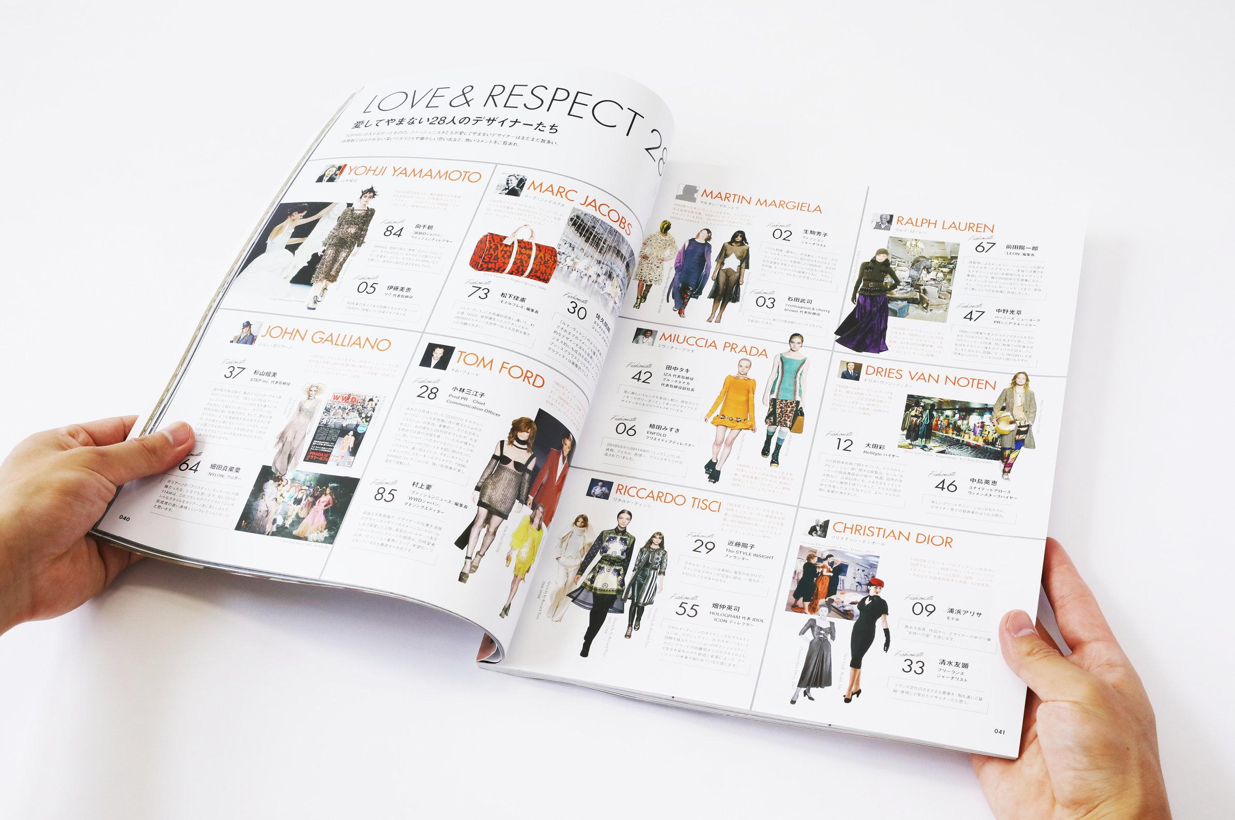 WWD_magazine2.jpg