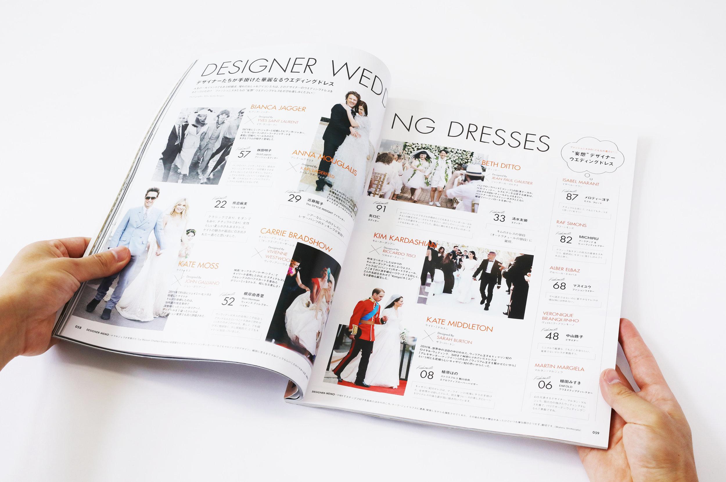 WWD_magazine4.jpg