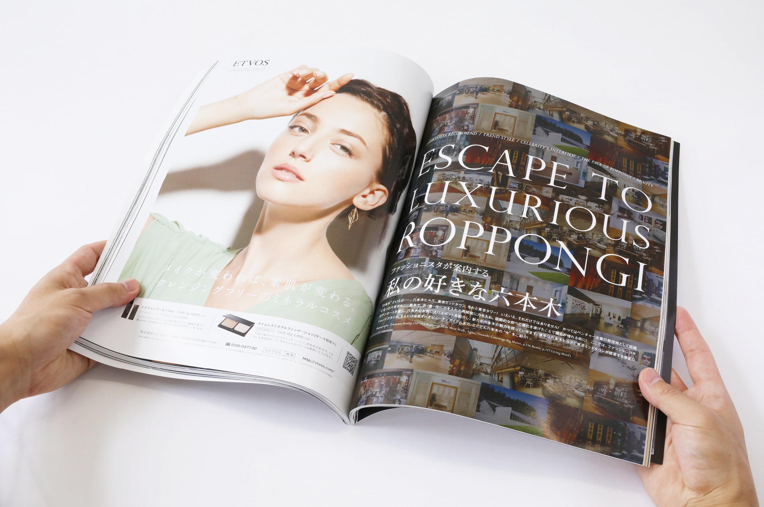 WWD_magazine7.jpg