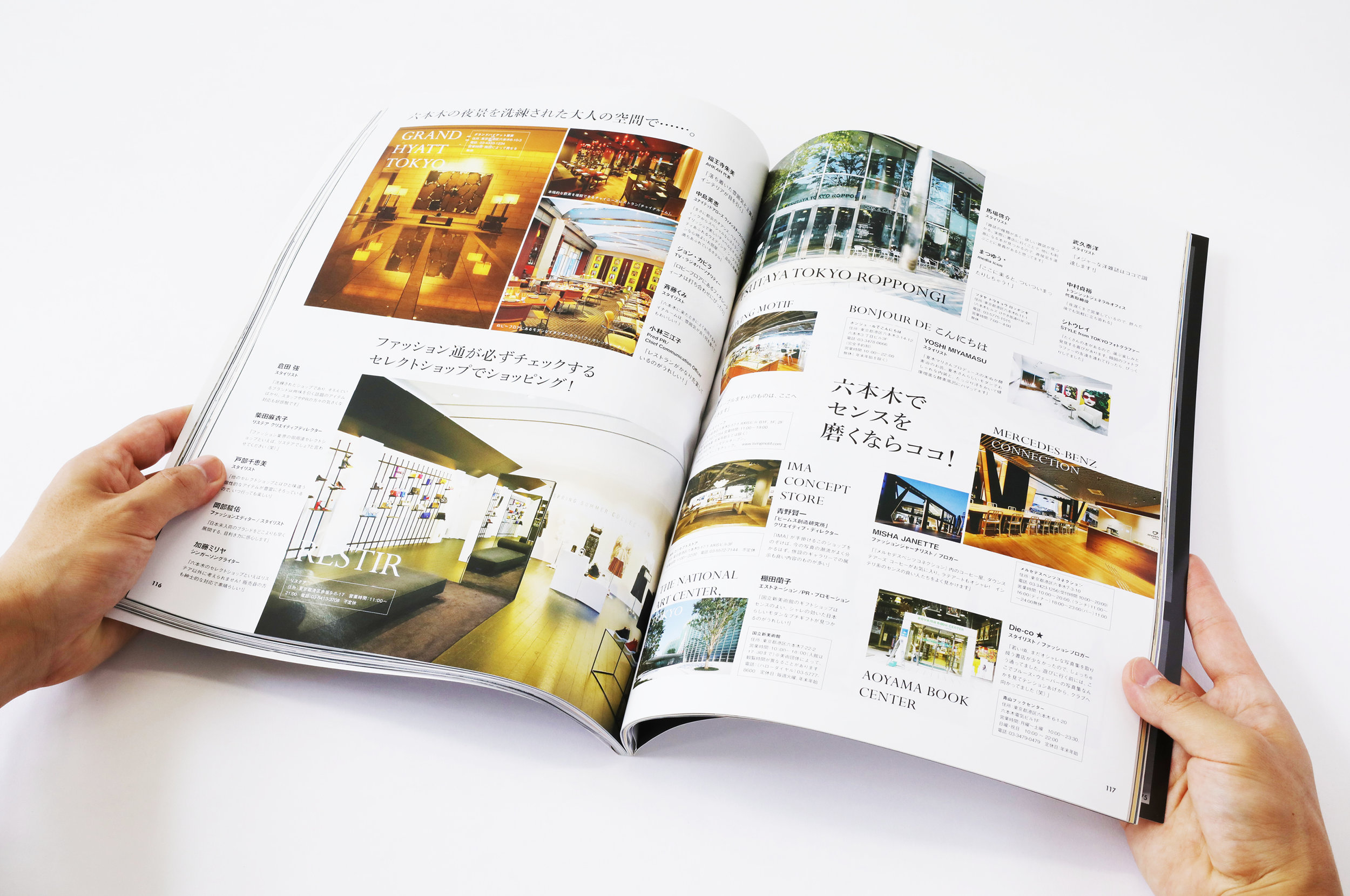 WWD_magazine8.jpg
