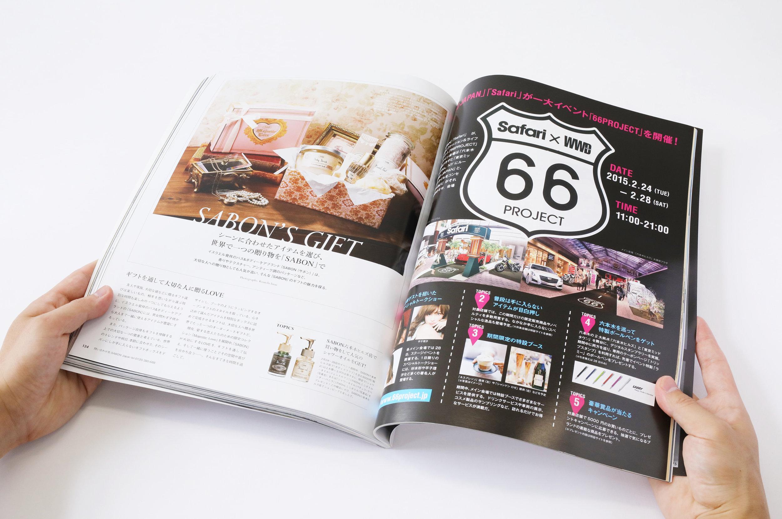 WWD_magazine16.jpg