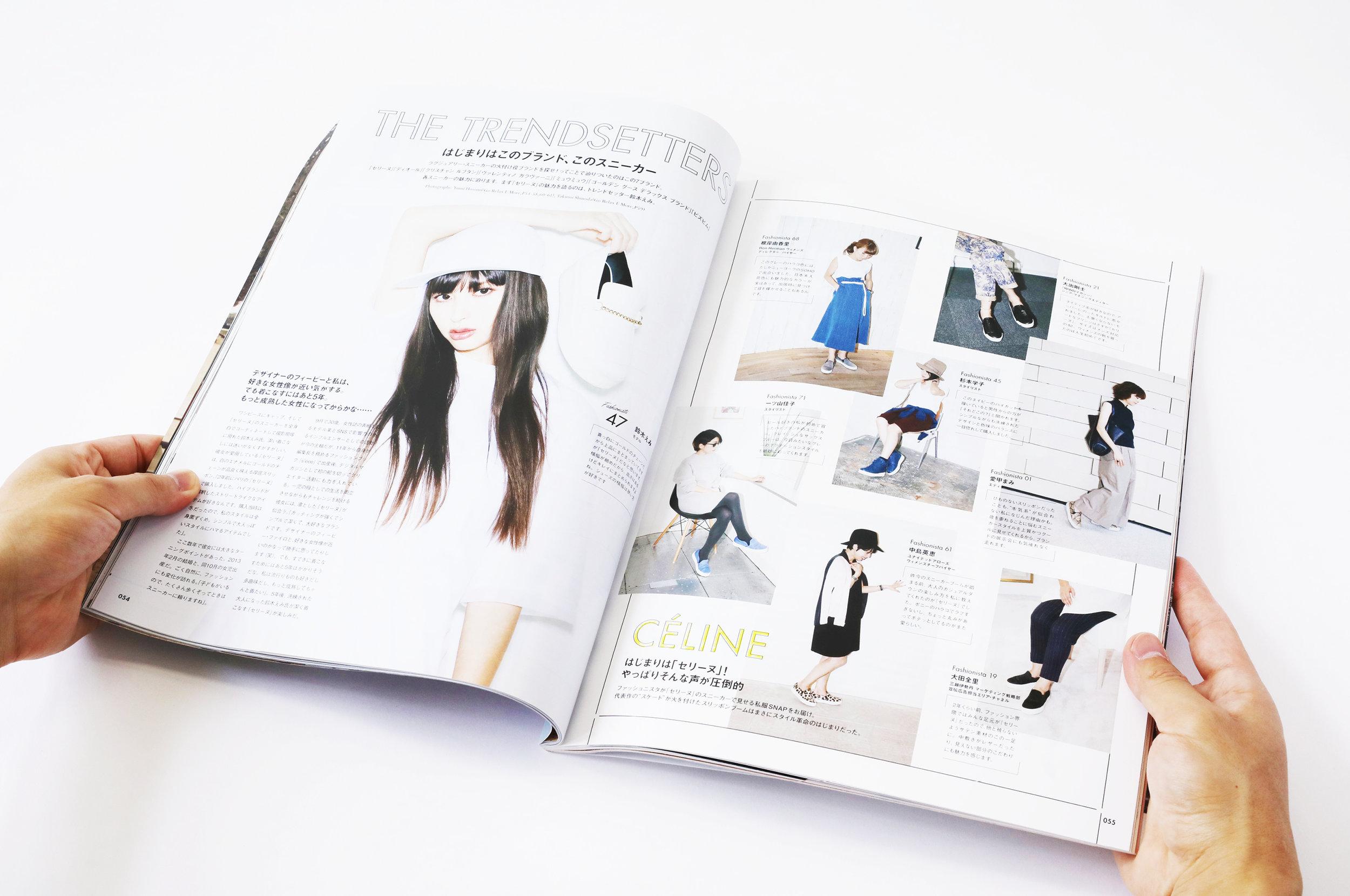 WWD_magazine32.jpg