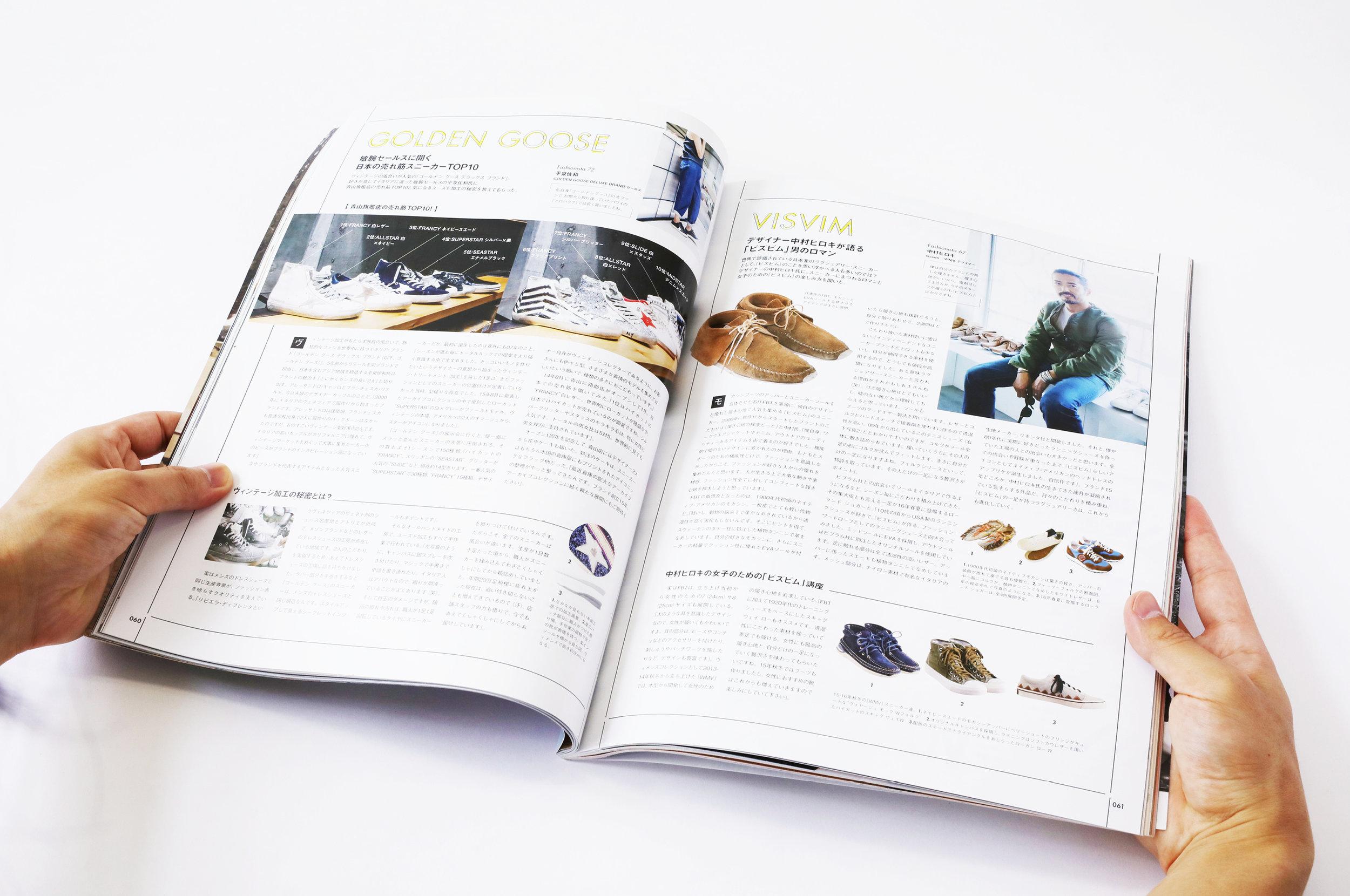 WWD_magazine35.jpg