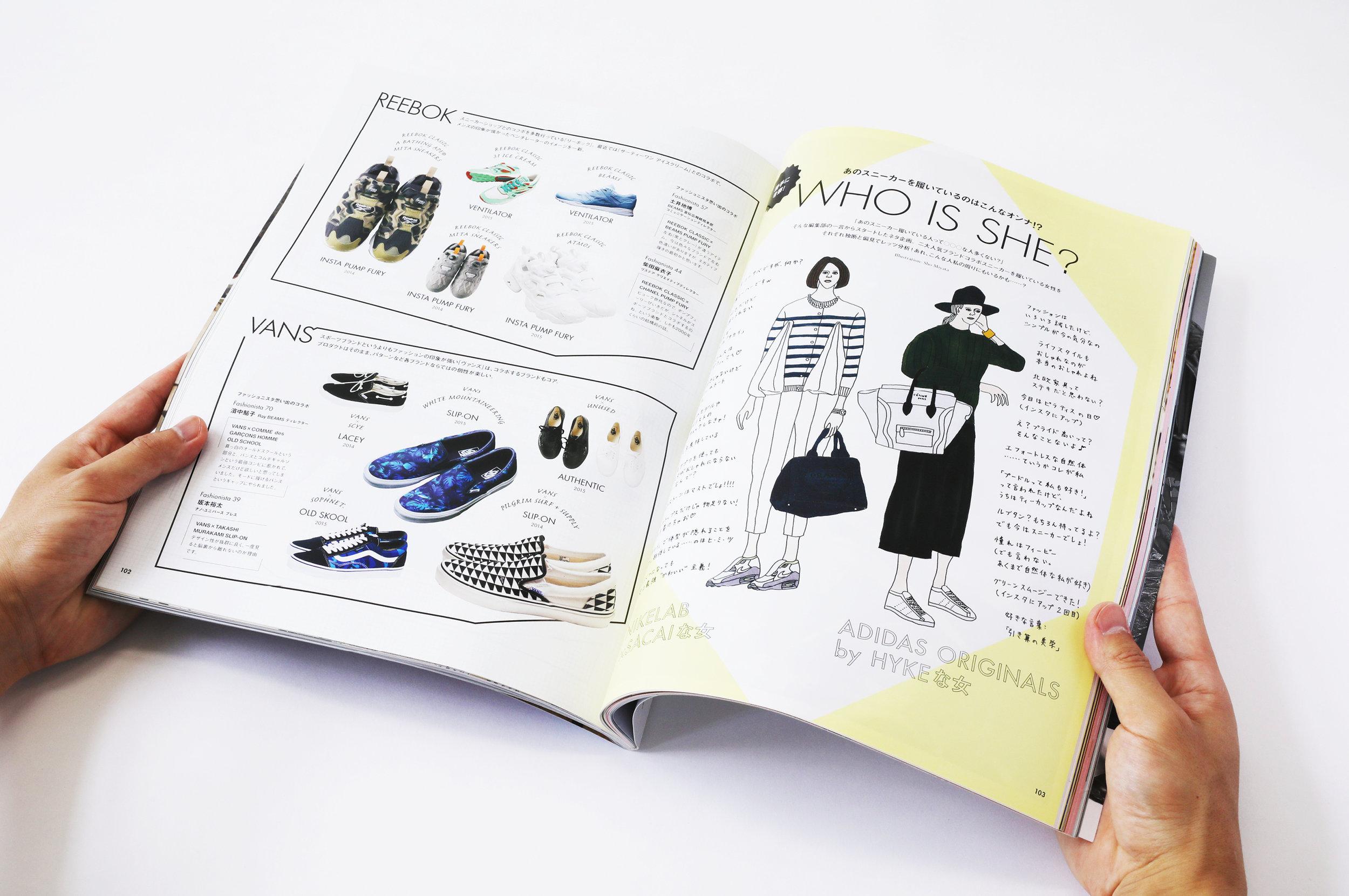 WWD_magazine37.jpg